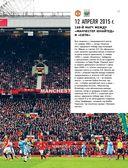 Война и мир в футболе. Коллекционное издание — фото, картинка — 11