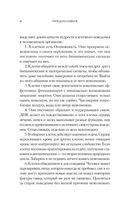 Супергены — фото, картинка — 6
