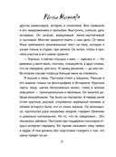 Ночная радуга (м) — фото, картинка — 7