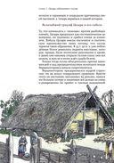 Пропавшие легионы Вара. Загадка битвы в Тевтобургском лесу — фото, картинка — 1