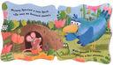 Книжки-малышки. Мышка — фото, картинка — 2