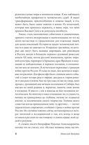 Самопознание: учение Бердяева с комментариями — фото, картинка — 4