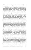 Самопознание: учение Бердяева с комментариями — фото, картинка — 7