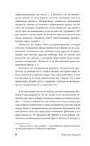 Самопознание: учение Бердяева с комментариями — фото, картинка — 8