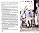 Республика Шкид — фото, картинка — 1
