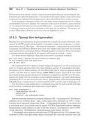 JavaScript для глубокого обучения. TensorFlow.js — фото, картинка — 5
