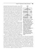 JavaScript для глубокого обучения. TensorFlow.js — фото, картинка — 6