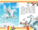 Лошади и пони — фото, картинка — 2
