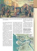 Легенды и мифы Санкт-Петербурга — фото, картинка — 7