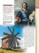 Легенды и мифы Санкт-Петербурга — фото, картинка — 9