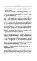 Дариен — фото, картинка — 14