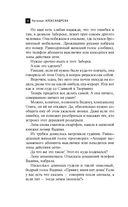 Крест княгини Ольги — фото, картинка — 12