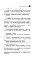 Крест княгини Ольги — фото, картинка — 13