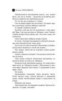Крест княгини Ольги — фото, картинка — 14