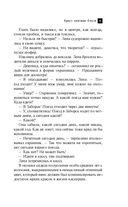 Крест княгини Ольги — фото, картинка — 15