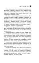 Крест княгини Ольги — фото, картинка — 7
