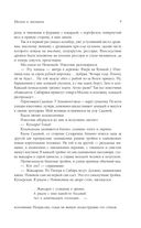 Москва и москвичи — фото, картинка — 6