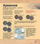Монеты и банкноты — фото, картинка — 12
