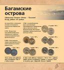 Монеты и банкноты — фото, картинка — 14