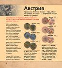 Монеты и банкноты — фото, картинка — 5