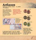Монеты и банкноты — фото, картинка — 8