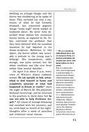 Зов Ктулху — фото, картинка — 14
