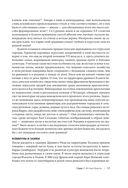 Кьянти Классико: В поисках самого благородного вина Тосканы — фото, картинка — 11