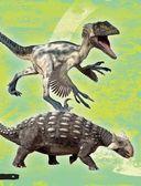 Динозавры. Энциклопедия удивительных фактов — фото, картинка — 4