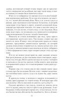Звание Баба-яга. Ученица ведьмы — фото, картинка — 14