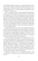 Звание Баба-яга. Ученица ведьмы — фото, картинка — 16