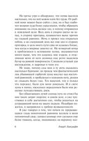 Зов Ктулху (м) — фото, картинка — 5