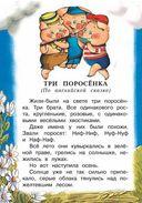 С. Михалков. Все самые любимые стихи и сказки — фото, картинка — 11