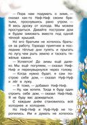 С. Михалков. Все самые любимые стихи и сказки — фото, картинка — 12