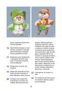 Чулочная кукла. Снеговичок — фото, картинка — 2