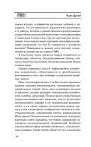 Голос Лема — фото, картинка — 14
