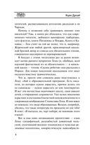 Голос Лема — фото, картинка — 6