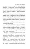 Москау. Сказочник — фото, картинка — 9