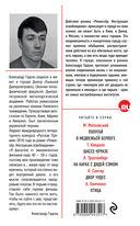 Режиссер. Инструкция освобождения — фото, картинка — 15