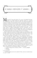 В. Распутин. Собрание повестей и рассказов в одном томе — фото, картинка — 3
