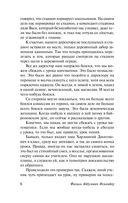 Тринадцатый подвиг Геракла — фото, картинка — 5