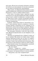 Тринадцатый подвиг Геракла — фото, картинка — 9