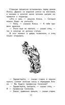 Лиловый шар — фото, картинка — 7
