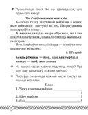 Беларуская мова. 3 клас. Рабочы сшытак — фото, картинка — 6