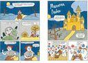 Малютка Лабан, приключения в замке — фото, картинка — 2
