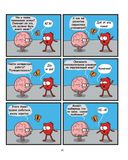Сердце, Мозг и Кишечник. Война без конечностей — фото, картинка — 14