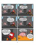 Сердце, Мозг и Кишечник. Война без конечностей — фото, картинка — 10