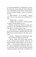 Тайна старинных флаконов — фото, картинка — 11