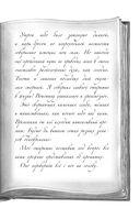 Тайна старинных флаконов — фото, картинка — 7