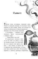 Тайна старинных флаконов — фото, картинка — 8