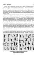 Цигун для женщин — фото, картинка — 11